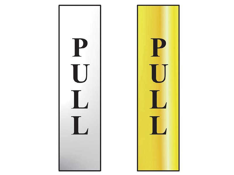 Pull Vertical Sign (50 x 200mm)